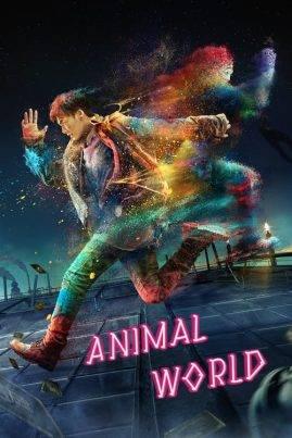 ดูหนังออนไลน์ฟรี Animal World (2018) เจิ้งไค ฮีโร่เกรียนกู้โลก