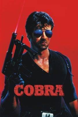 ดูหนังออนไลน์ฟรี COBRA (1986) คอบร้า