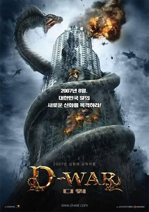 ดูหนังออนไลน์ฟรี Dragon Wars (2007) ดราก้อน วอร์ส วันสงครามมังกรล้างพันธุ์มนุษย์