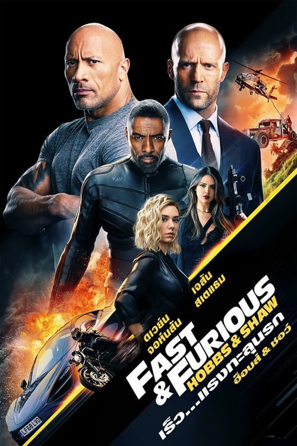 ดูหนังออนไลน์ฟรี Fast & Furious: Hobbs & Shaw (2019) เร็ว…แรงทะลุนรก ฮ็อบส์ & ชอว์