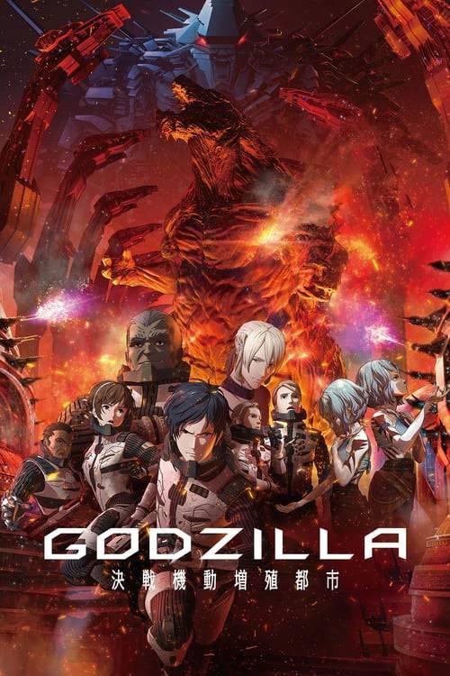 ดูหนังออนไลน์ฟรี Godzilla City on the Edge of Battle (2018) ก็อดซิลล่า สงครามใกล้ปะทุ