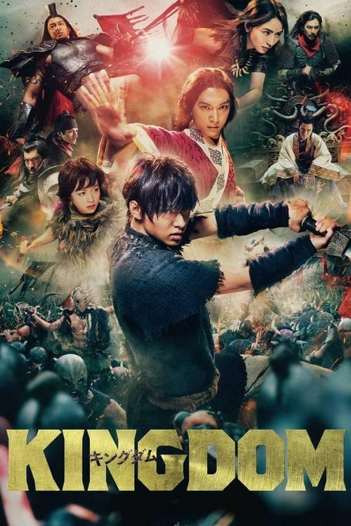 ดูหนังออนไลน์ฟรี Kingdom (2019) สงครามบัลลังก์ผงาดจิ๋นซี