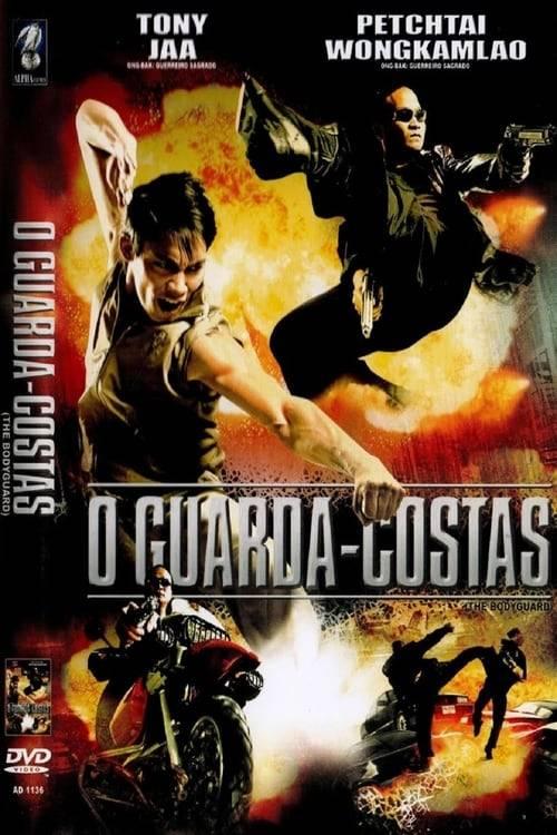 ดูหนังออนไลน์ฟรี The Bodyguard 1 (2004) บอดี้การ์ดหน้าเหลี่ยม 1