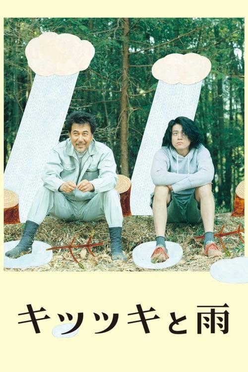 ดูหนังออนไลน์ฟรี The Woodsman and the Rain (2011) คนตัดไม้กับสายฝน