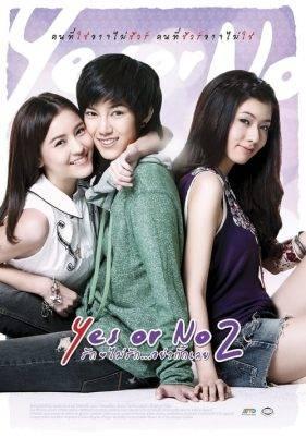 ดูหนังออนไลน์ฟรี Yes or No 2 (2012) รักไม่รัก อย่ากั๊กเลย
