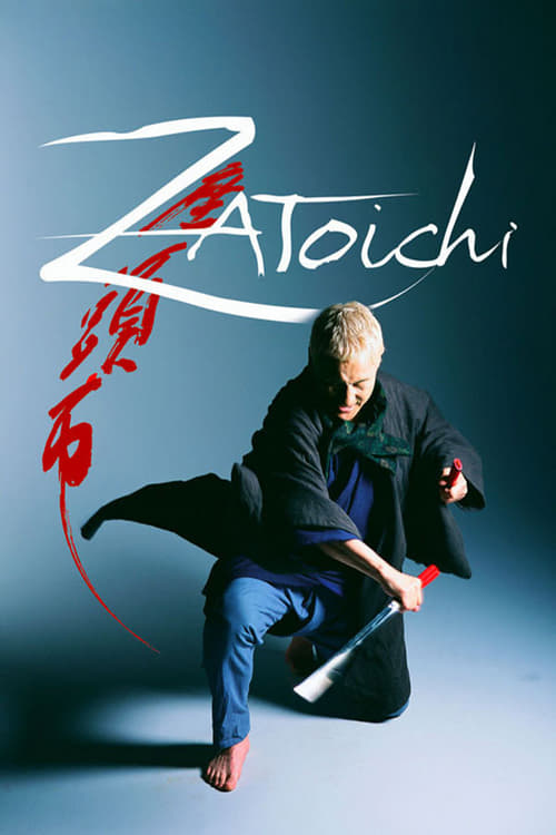 ดูหนังออนไลน์ Zatoichi (2003) ซาโตอิจิ ไอ้บอดซามูไร