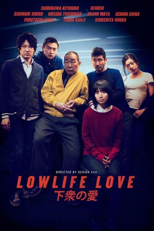 ดูหนังออนไลน์ฟรี 18+ Lowlife Love (2015)