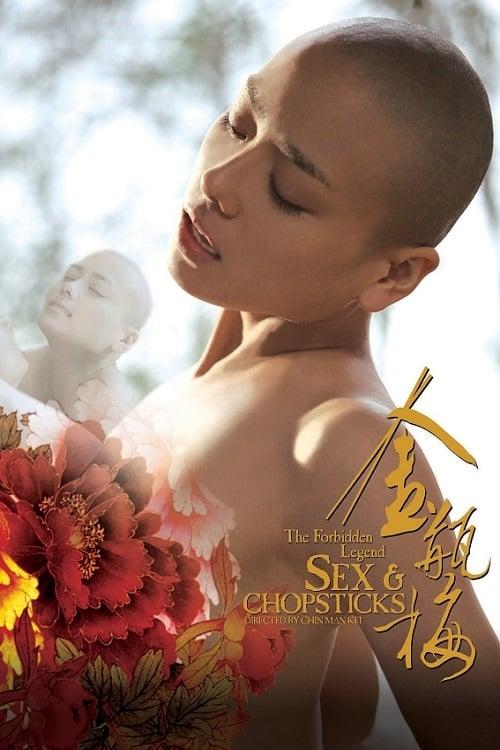 ดูหนังออนไลน์ฟรี [18+] The Forbidden Legend Sex And Chopsticks (2008) บทรักอมตะ 1