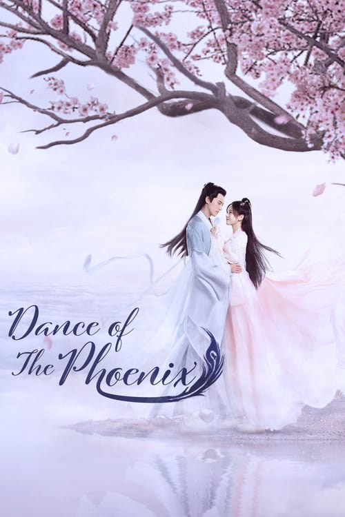 ดูหนังออนไลน์ฟรี Dance of The Phoenix หงส์เริงระบำ ตอนที่ 1-30 » พากย์ไทย (จบ)
