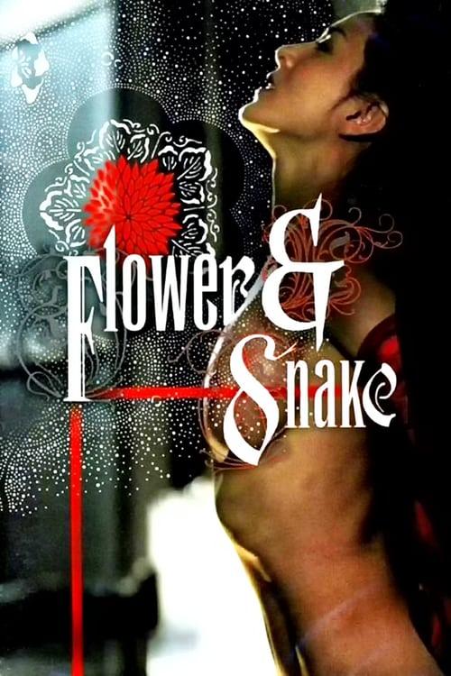 ดูหนังออนไลน์ฟรี Flower and Snake (2004) บุปผาอสรพิษ [Soundtrack] ซับอังกฤษ