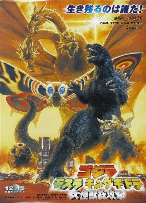 ดูหนังออนไลน์ฟรี Godzilla Mothra and King Ghidorah Giant Monsters All-Out Attack (2001) ศึกสัตว์ประหลาด ถล่ม ก็อตซิลล่า คิงกิโดร่า