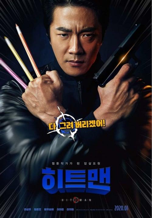 ดูหนังออนไลน์ฟรี Hitman Agent Jun (2020) มือสังหารสายอาร์ต