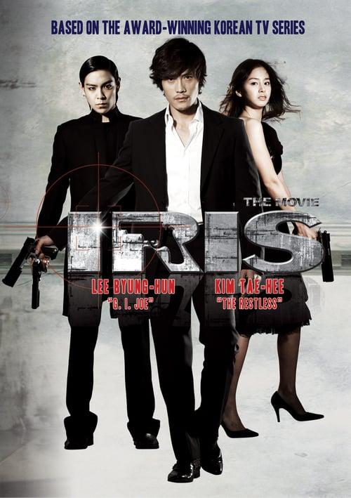 ดูหนังออนไลน์ฟรี Iris The Movie (2010) นักฆ่า ล่า หัวใจเธอ