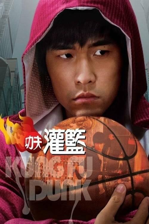 ดูหนังออนไลน์ฟรี KUNG FU DUNK (2008) ศึกบาสทะยานฟ้า