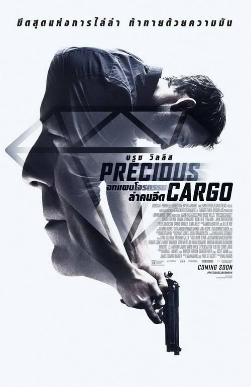 ดูหนังออนไลน์ฟรี Precious Cargo (2016) ฉกแผนโจรกรรม ล่าคนอึด