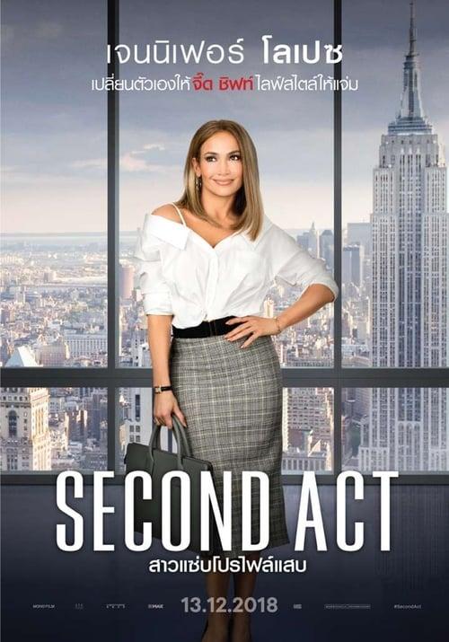 ดูหนังออนไลน์ฟรี Second Act (2018) สาวแซ่บโปรไฟล์แสบ