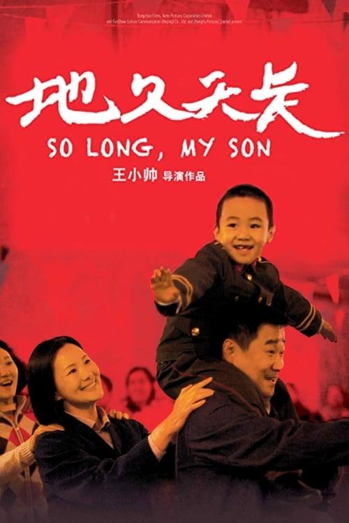 ดูหนังออนไลน์ฟรี So Long My Son (2019) ซับไทย