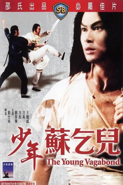 ดูหนังออนไลน์ฟรี The Young Vagabond (1985) ไอ้หนุ่มฤทธิ์ขอทาน [ซับไทย]