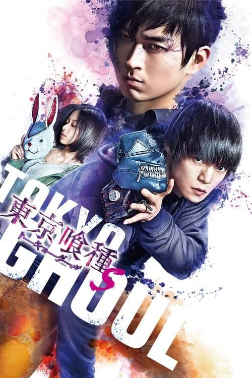 ดูหนังออนไลน์ฟรี Tokyo Ghoul S (2019) (ซาวด์แทรค)