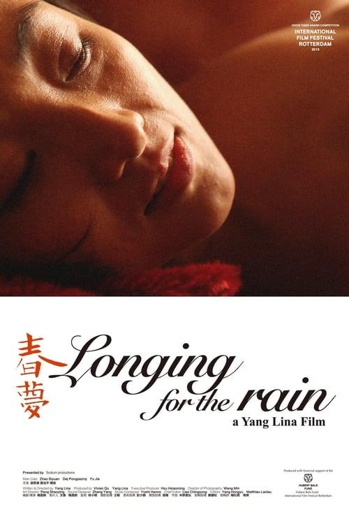 ดูหนังออนไลน์ฟรี 18+ Longing for the rain (2013)
