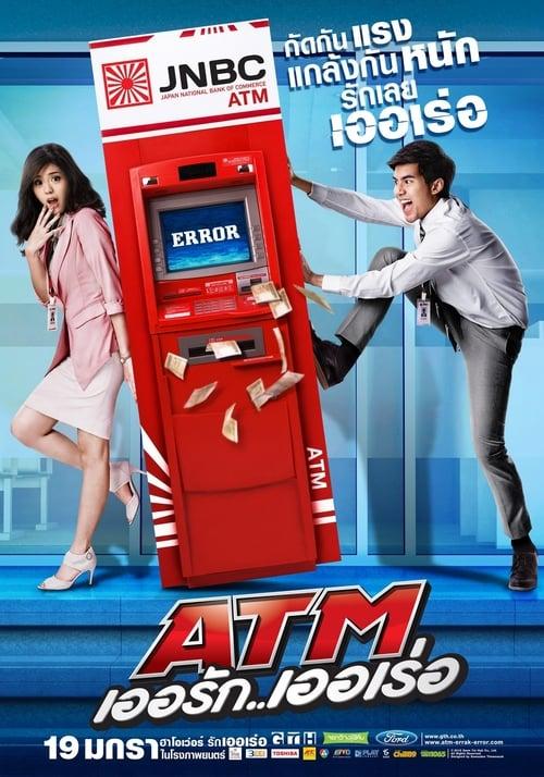 ดูหนังออนไลน์ฟรี ATM (2012) ตู้ กด ตาย