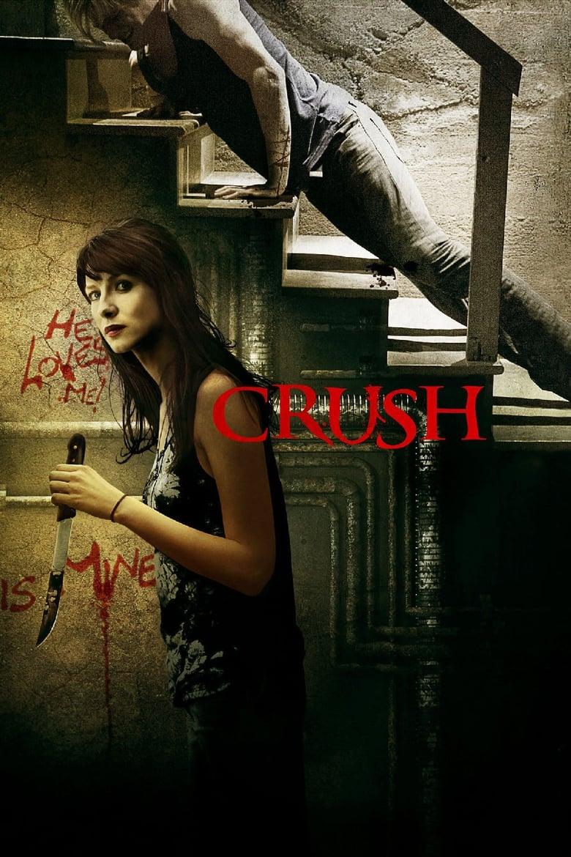 ดูหนังออนไลน์ฟรี Crush (2013) รักจ้องเชือด