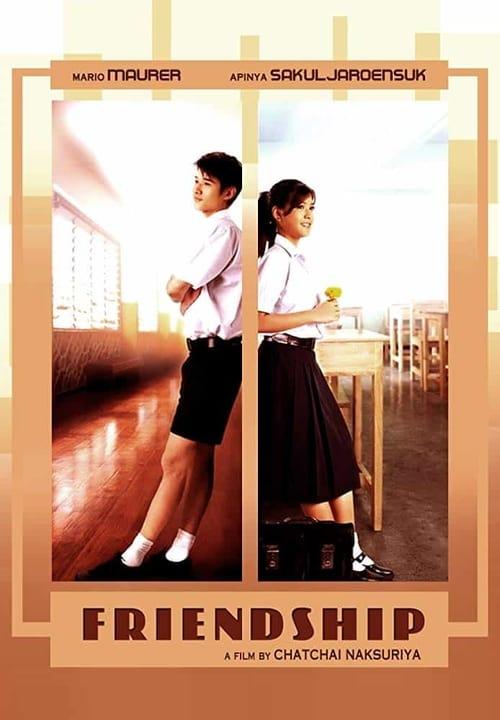 ดูหนังออนไลน์ Friendship (2008) เฟรนด์ชิพ เธอกับฉัน