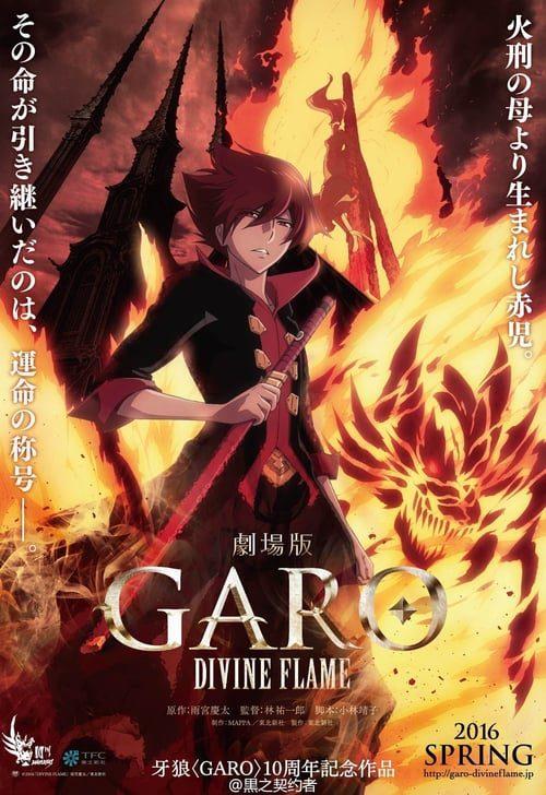 ดูหนังออนไลน์ Garo Divine Flame (2016)