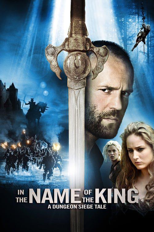 ดูหนังออนไลน์ IN THE NAME OF THE KING A DUNGEON SIEGE TALE (2007) ศึกนักรบกองพันปีศาจ