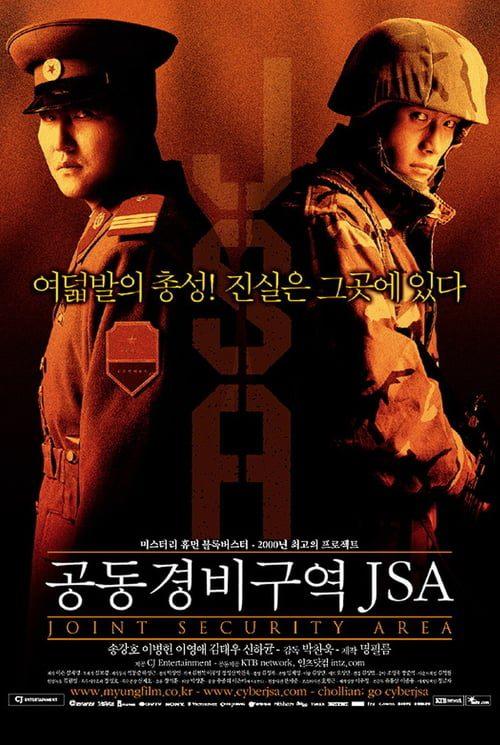 ดูหนังออนไลน์ฟรี J.S.A. Joint Security Area (2000) สงครามเกียรติยศ มิตรภาพเหนือพรมแดน
