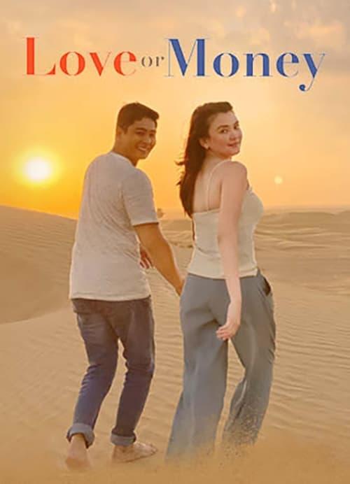 ดูหนังออนไลน์ Love or Money (2021)