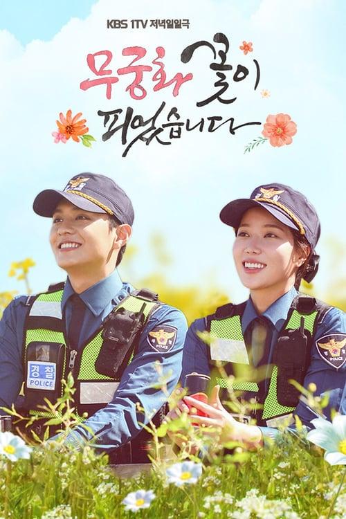 ดูหนังออนไลน์ฟรี Lovers in Bloom (2017) EP.1-16 จบ (ซับไทย)
