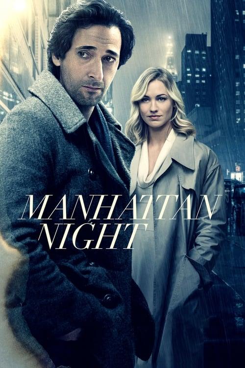 ดูหนังออนไลน์ฟรี Manhattan Night (2016) คืนร้อนซ่อนเงื่อน