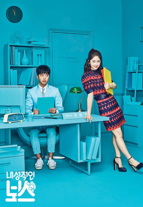 ดูหนังออนไลน์ฟรี My Shy Boss (2017) เขินนักรักซะเลย ซีซั่น 1 ตอนที่ 1-16 จบ