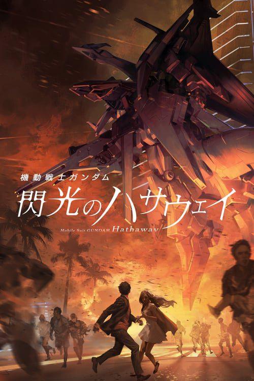 ดูหนังออนไลน์ [NETFLIX] Mobile Suit Gundam Hathaway (2021) โมบิลสูทกันดั้ม ฮาธาเวย์ส แฟลช