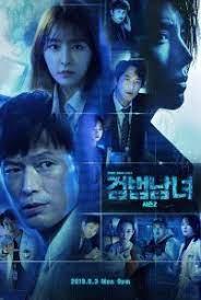ดูหนังออนไลน์ฟรี Partners for Justice 2 (2019) ศพซ่อนปม ซีซั่น 2 (พากย์ไทย)