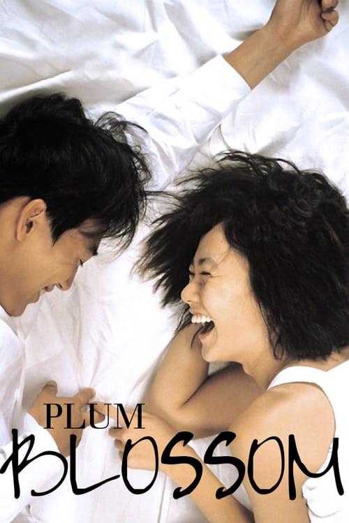 ดูหนังออนไลน์ฟรี Plum Blossom (2004) วังวนรัก วังวนลวง