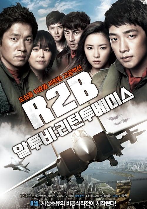 ดูหนังออนไลน์ฟรี R2B Return To Base (2012) ยุทธการโฉบเหนือฟ้า