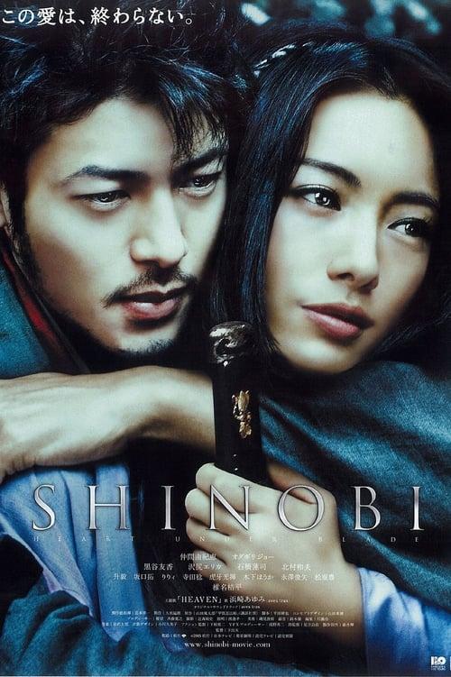 ดูหนังออนไลน์ฟรี Shinobi Heart Under Blade (2005) ชิโนบิ นินจาดวงตาสยบมาร