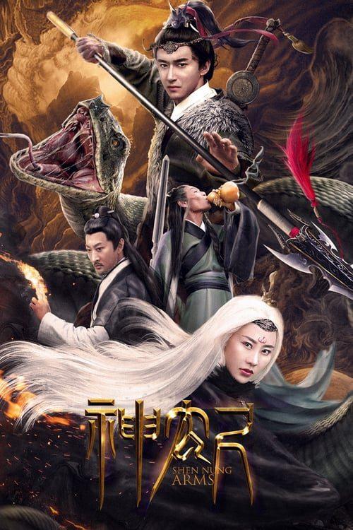 ดูหนังออนไลน์ฟรี Sword of Shennong (2020)