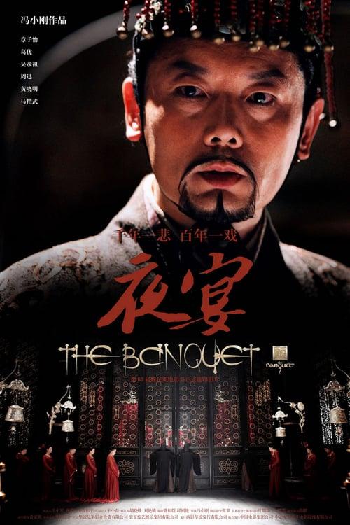 ดูหนังออนไลน์ฟรี The Banquet (2006) ศึกสะท้านภพสยบบัลลังก์มังกร