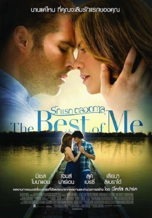 ดูหนังออนไลน์ฟรี The Best Of Me (2014) รักเเรก ตลอดกาล