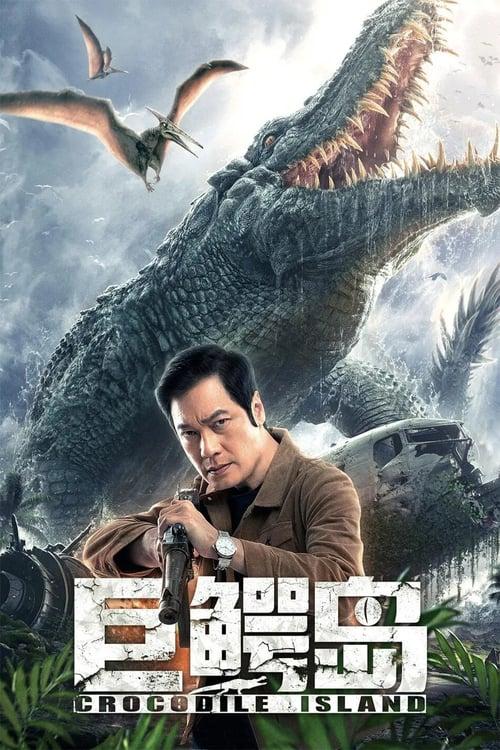 ดูหนังออนไลน์ Crocodile Island (2020) เกาะจระเข้ยักษ์