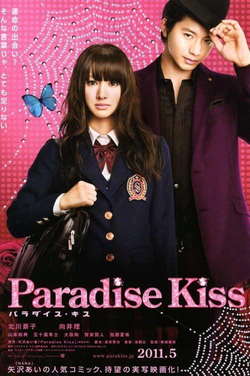 ดูหนังออนไลน์ฟรี Paradise Kiss (2011) พาราไดซ์ คิส เส้นทางรัก…นักออกแบบ