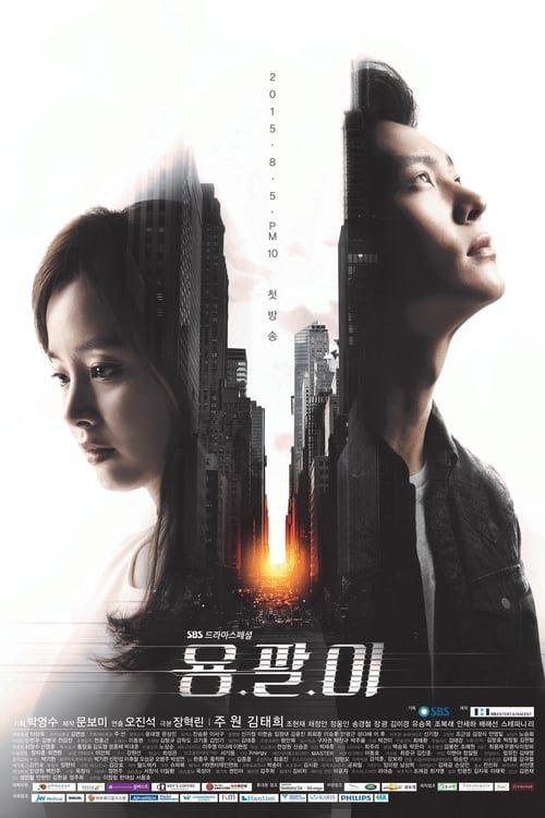 ดูหนังออนไลน์ Yong Pal (2015) ยงพัล หมอเถื่อนแห่งโลกอธรรม EP.1-18 จบ (ซับไทย)