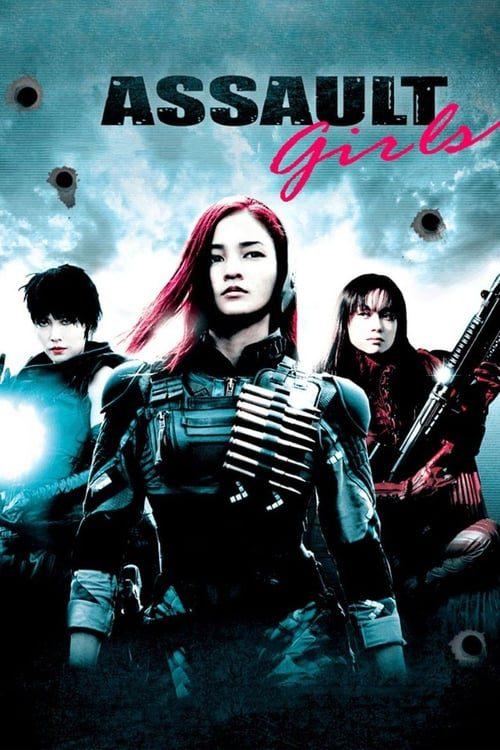 ดูหนังออนไลน์ฟรี Assault Girls (2009) เพชฌฆาตไซบอร์กล่าระห่ำเดือด