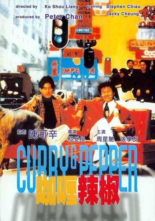 ดูหนังออนไลน์ฟรี Curry And Pepper 1990 อ๋องอ๋าเทวดาฝากมากวน 1990
