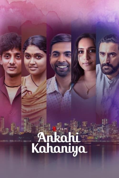 ดูหนังออนไลน์ฟรี [NETFLIX] Ankahi Kahaniya (2021) เรื่องรัก เรื่องหัวใจ