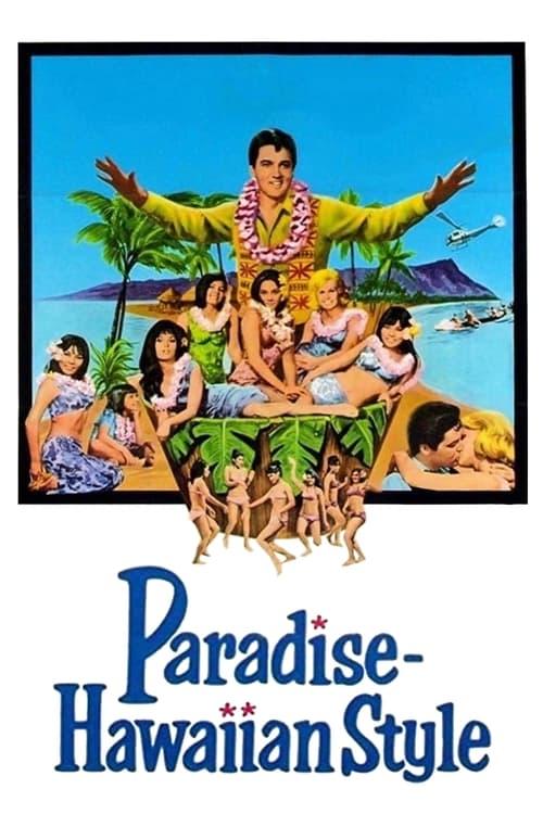 ดูหนังออนไลน์ฟรี paradise hawaiian style (1966)