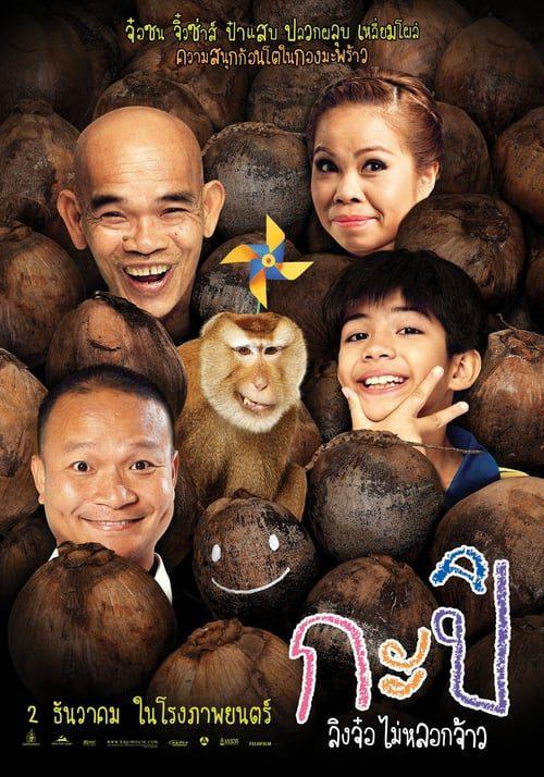 ดูหนังออนไลน์ฟรี Kapi (2010) กะปิ ลิงจ๋อไม่หลอกจ้าว